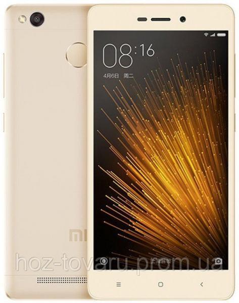 "Xiaomi Redmi 3X gold  2/32 Gb, 5"", Snapdragon 430, 3G, 4G"