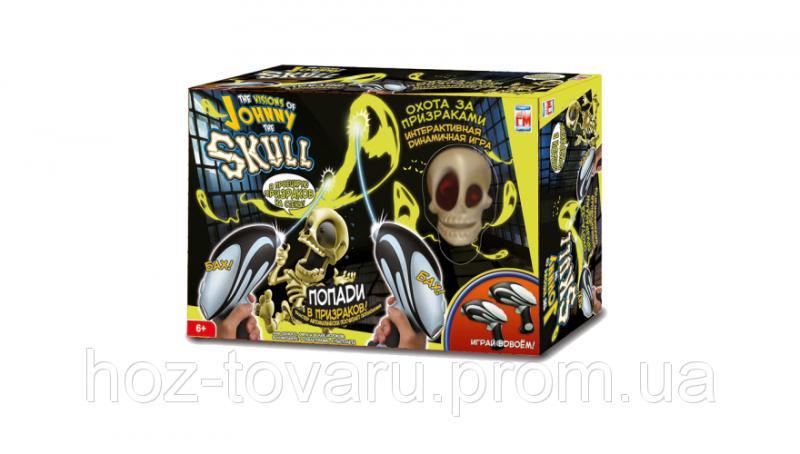Динамичная интерактивная игра Johnny the Skull с 2 пистолетами Fotorama (2669) Скелетончик Джони