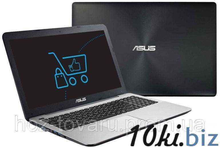 ASUS R556LA-XO2470 (i5-5200 2.2-2.7 ГГц/4 GB/1 ТB/Intel HD5500) купить в Харькове - Ноутбуки и нетбуки