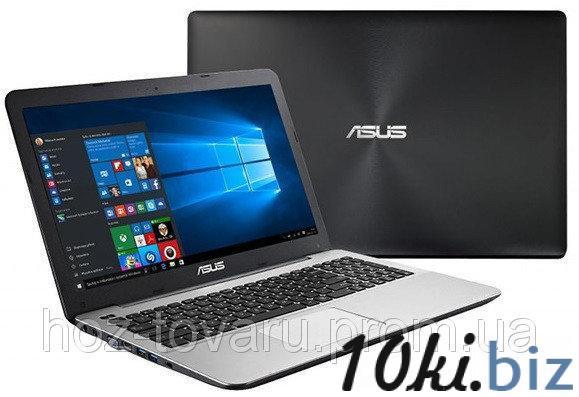 ASUS R556LJ-XO164D (i5-5200/4 GB/1 ТB/GF920M (2GB) + Intel HD5500) купить в Харькове - Ноутбуки и нетбуки