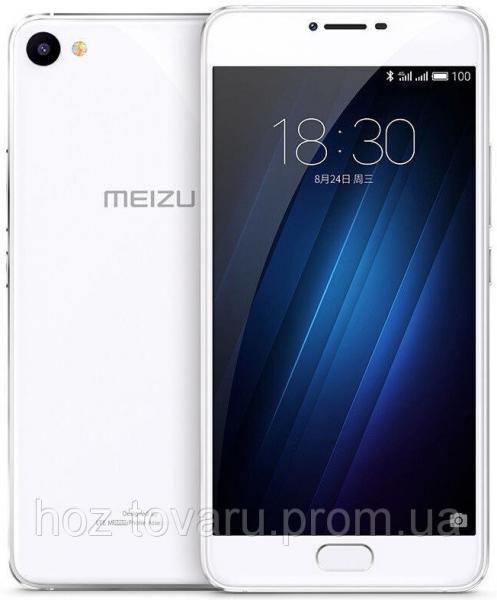 """Meizu U20 White 2/16 GB, 5.5"""", MT6755, 3G, 4G"""