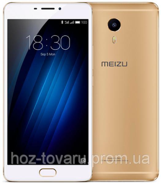 "MEIZU M3 MAX gold 3/64 Gb, 6"", MT6755, 3G, 4G"