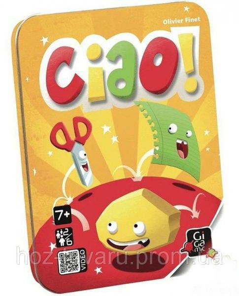 Ciao! (Чао!). Настольная игра  Gigamic (40191) Джигамик