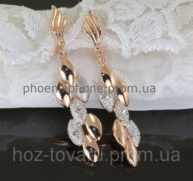 Изысканные серьги с кристаллами Swarovski, покрытые золотом (201690)
