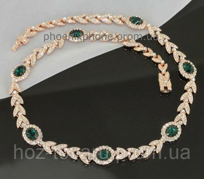 Шикарный кулон - ожерелье с кристаллами Swarovski, покрытый золотом  (304671)