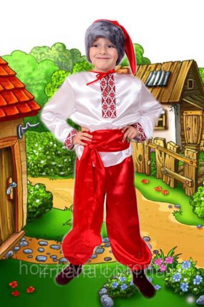 Детский карнавальный костюм Украинец козак
