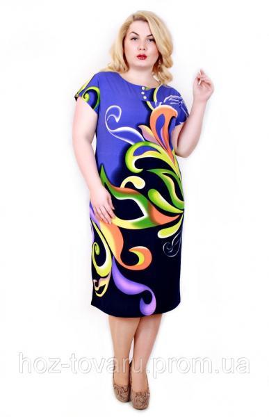 Женское платье большого размера Леда Завиток (3 цвета), летнее платье большого размера, дропшиппинг по украине