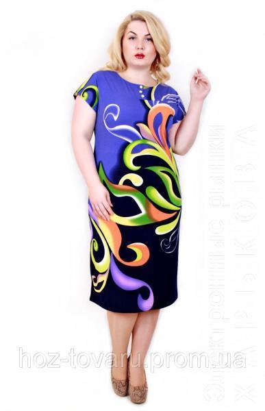265eda4571d5ef8 Женское платье большого размера Леда Завиток (3 цвета), летнее платье  большого размера,