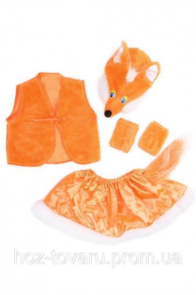 Карнавальный новогодний костюм Лисичка Лиса