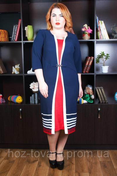 Платье большого размера Марго