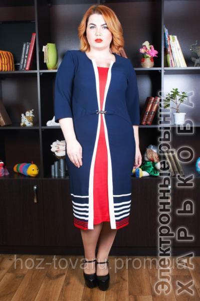 e20333197096 Платье большого размера Марго - Платья больших размеров на рынке Барабашова