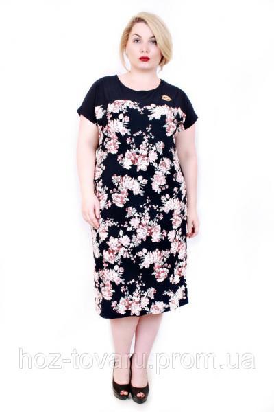 Платье большого размера сакура розовый цветок