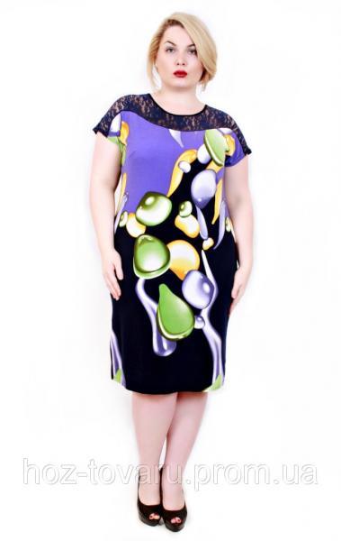 Платье большого размера валенсия пузырьки