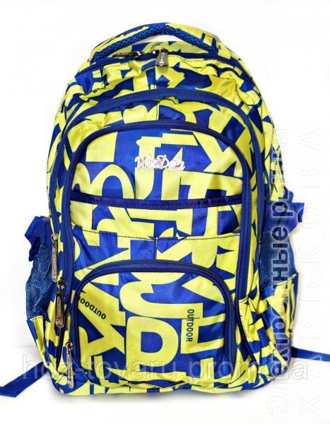 4ffbdbfe9a97 Рюкзак подростковый (школьный) JM1797 (4цвета) - Школьные рюкзаки и портфели  на рынке Барабашова