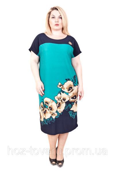 Платье большого размера сакура маки низ
