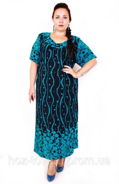 Платье большого размера Веночек круги