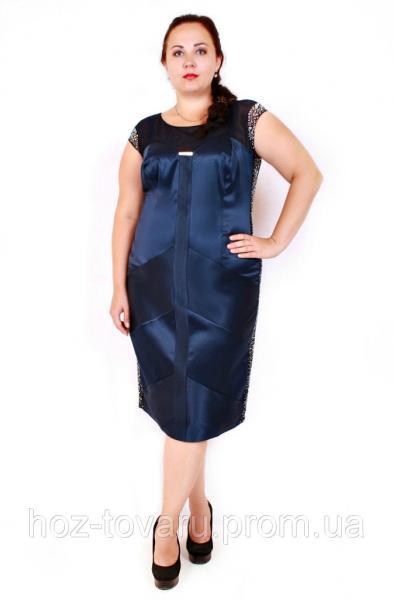 Платье большого размера грация (3 цвета)