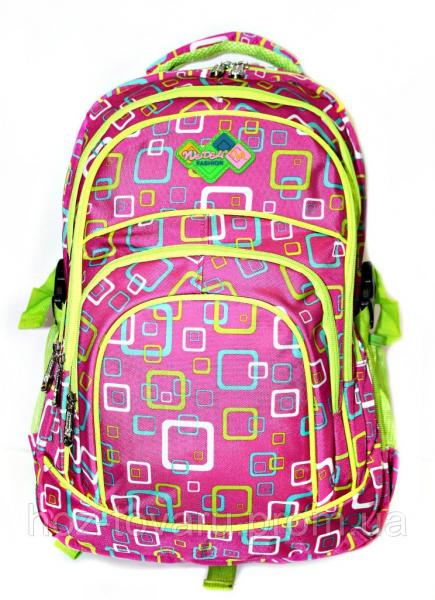 Рюкзак подростковый (школьный) 11 JM 1967 квадраты, рюкзак для девочки, рюкзак недорого, дропшиппинг украина