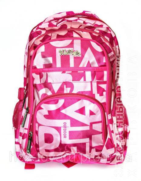 abca3a41eedc ... рюкзаки и портфели на рынке Барабашова. Рюкзак подростковый (школьный)  JM1797 розовый, рюкзак для школы, рюкзак недорого, дропшиппинг