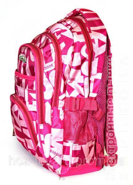01f4db0d129c Рюкзак подростковый (школьный) JM1797 розовый, рюкзак для школы, рюкзак  недорого, дропшиппинг
