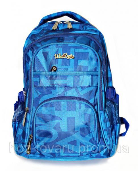 Рюкзак подростковый (школьный) JM1797 электрик, рюкзак для школы, рюкзак недорого, дропшиппинг украина