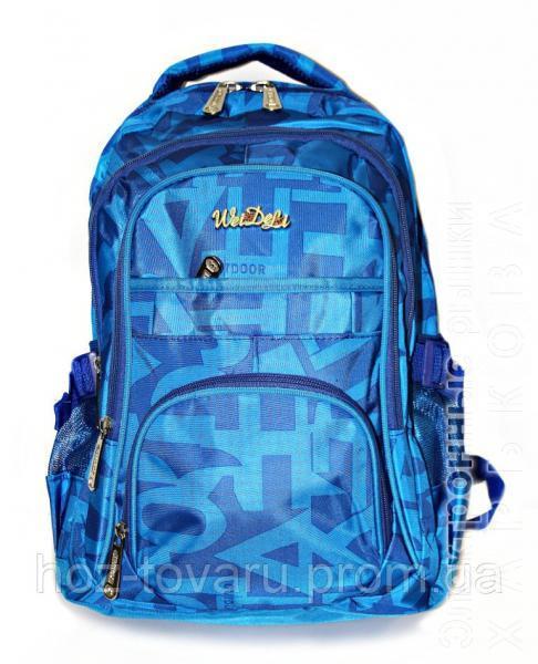 fffd0b85920f ... рюкзаки и портфели на рынке Барабашова. Рюкзак подростковый (школьный)  JM1797 электрик, рюкзак для школы, рюкзак недорого, дропшиппинг