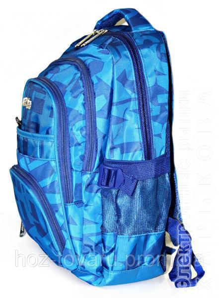 bf3d0919369f Рюкзак подростковый (школьный) JM1797 электрик, рюкзак для школы, рюкзак  недорого, ...