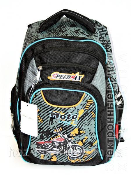 Рюкзак подростковый (школьный) Мото черн/голуб, рюкзак для школы, рюкзак для мальчика, дропшиппинг украина - Школьные рюкзаки и портфели на рынке Барабашова