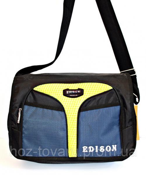 Сумка Эдисон желтый, сумка универсальная, сумка для учебы, для работы, сумки недорого, дропшиппинг по украине