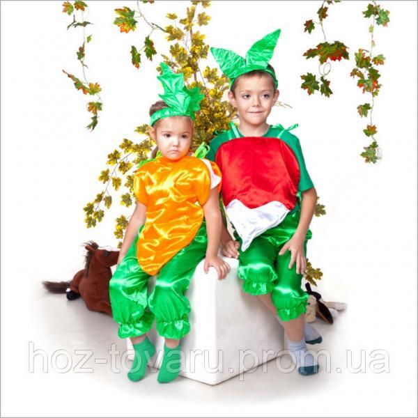 Детский Карнавальный костюм Морковка, костюм морковки, костюмы овощей, костюмы фруктов, дропшиппинг  украина