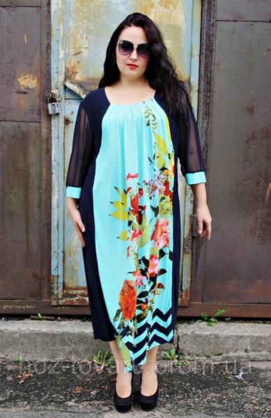 Платье большого размера Адель (2 цвета), дропшиппинг, летнее платье большого размера, недорого