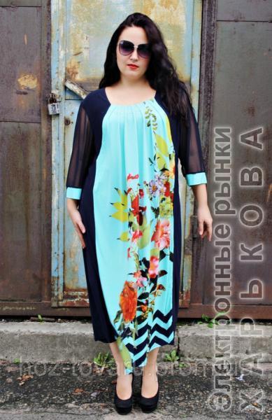 Платье большого размера Адель (2 цвета) 9022ae9f1fd8a