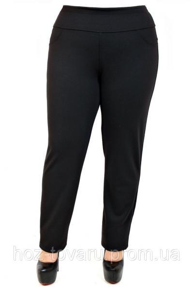 Брюки женские большого размера трикотажные карман 075, классические брюки, черные женские брюки, дропшиппинг