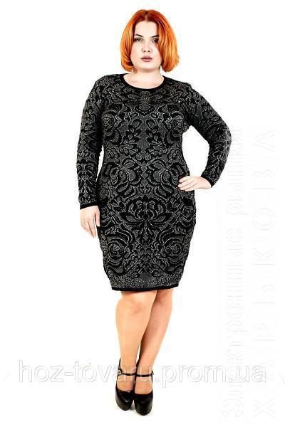 Платье вязанное большого размера Лотос dc5e0396cdbab