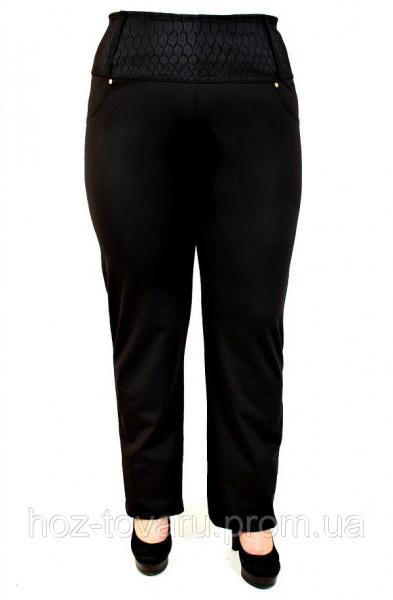 Брюки женские Супер батал на флисе, брюки женские большого размера на флисе, теплые женские брюки для полных