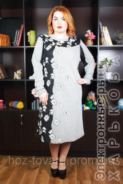 ace37543030 Платье большого размера Ромашка супер батал - Платья больших размеров на рынке  Барабашова