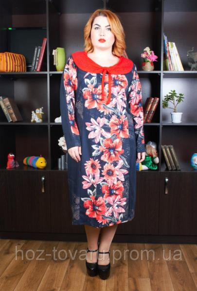 Платье  большого размера Мария 082, супер батал