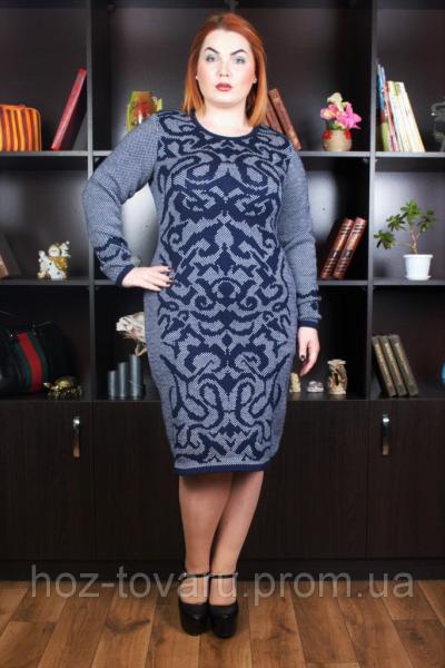 Платье вязанное большого Герда blue 2цвета