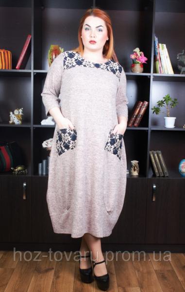 Платье большого размера Анталия