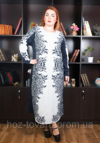 Платье большого размера Элегия 082