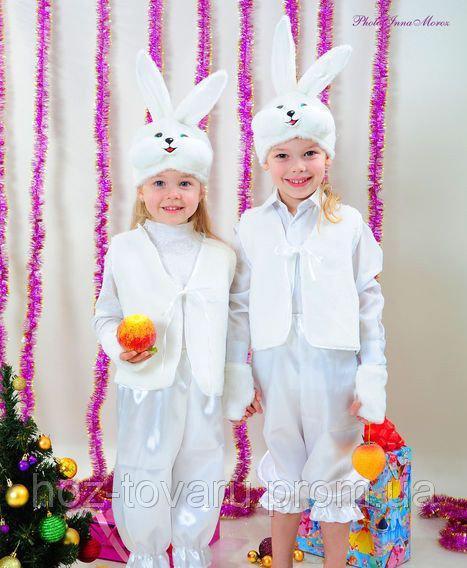 Карнавальный костюм Зайка Зайчик Заяц белый мальчик