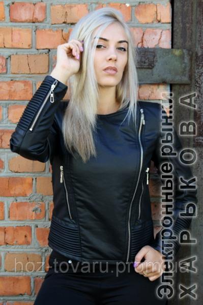 Куртка Star косуха - Куртки кожаные женские на рынке Барабашова