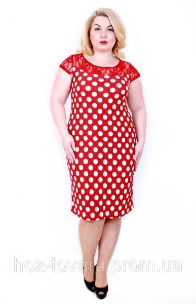 Платье большого размера Мария крупный горох красный
