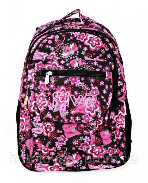 Рюкзак школьный L138 (2 цвета), школьный рюкзак для девочки, розовый рюкзак, рюкзаки оптом,  дропшиппинг