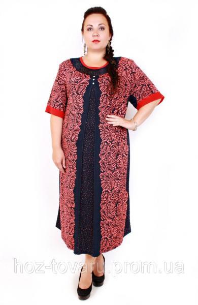 Платье большого размера Гжель (2 цвета)