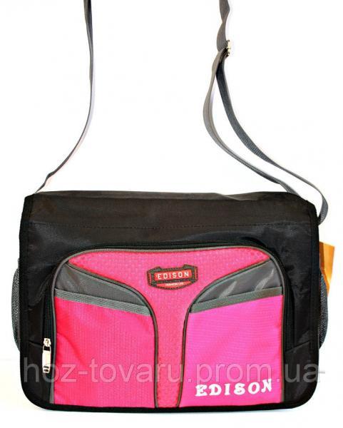 Сумка Эдисон розовый, сумка универсальная, сумка для учебы, для работы, сумки недорого, дропшиппинг по украине