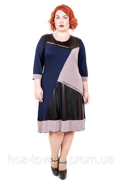 Платье большого размера Венеция, дропшиппинг, летнее платье большого размера, недорого