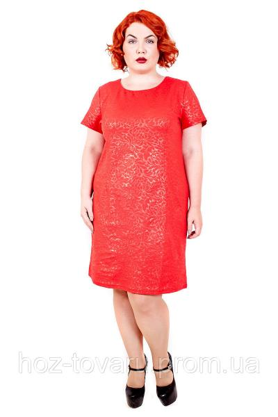 Платье большого размера Элегия змейка сзади (4 цвета), дропшиппинг, летнее платье большого размера, недорого