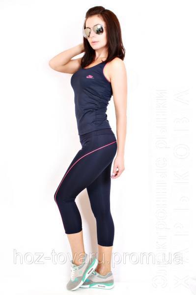 1dd7ba55 Спортивный комплект для фитнеса Найк 81703 02-01/17 (2цв), женская ...