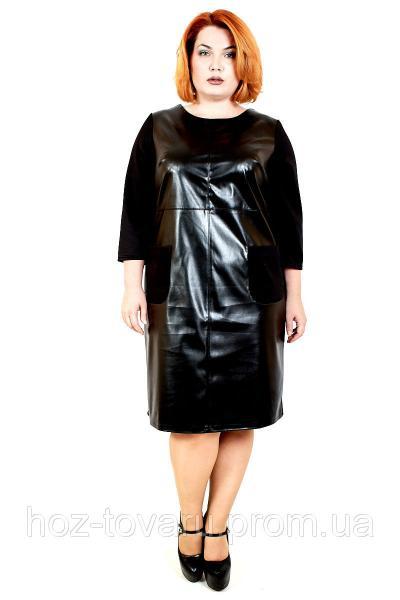 Платье кожаное большого размера Спелла, дропшиппинг украина, платье большого размера недорого,